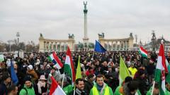 """Унгарците протестират срещу """"робския"""" трудов закон на Орбан. Той обвинява Сорос"""
