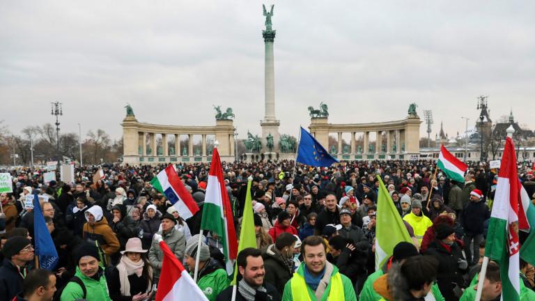 Унгария въстана срещу предлаганите от премиера Виктор Орбан реформи. Промените