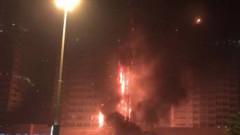 10 души са загинали при пожар в небостъргач в Китай
