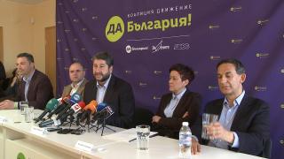 Христо Иванов призова Борисов да не става премиер