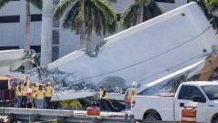 Властите във Флорида били предупредени за пукнатини по рухналия мост 2 дни по-рано