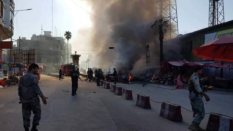 12 убити и над 50 ранени при взрив на бомба в Афганистан