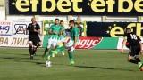 Берое - Пирин 1:1 борба без футбол