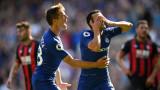 Челси с четвърта поредна победа във Висшата лига