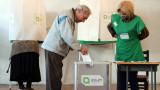 Грузинците избират президент за последен път чрез пряко гласуване