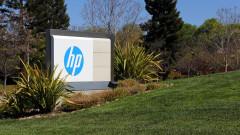 HP купува свои акции за $16 милиарда, за да отблъсне Xerox