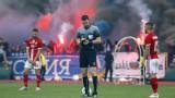 БФС не уважи молбата на ЦСКА за дербитата с Левски и Лудогорец!