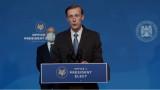 При Байдън отношенията между САЩ и Русия ще бъдат трудни