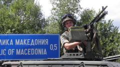 Засилване охраната по границата ни с Македония, иска чешкият премиер
