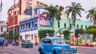 Вестниците в Куба орязват страниците си заради недостиг на хартия