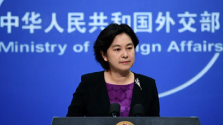 Министерството на външните работи на Китай обвини Съединените щати, че