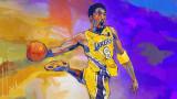 Как NBA 2K21 ще почете Коби Брайънт