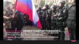 Протести заливат Русия на рождения ден на Путин