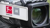 1 милиард ще гледат рестарта на Бундеслигата