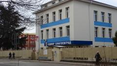 ГДБОП и ДАНС задържаха над 10 души в Благоевград