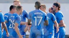 Левски взима лиценза на Септември (София), за да продължи съществуването си в българския футбол?