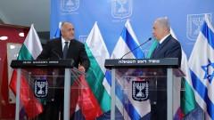 Борисов обяви в Израел, че е българска черта да се караме и спорим