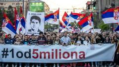 За 18-а поредна събота в Белград протестират срещу Вучич