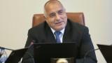 Борисов доволен от ръста на износа: Усилията дават резултати