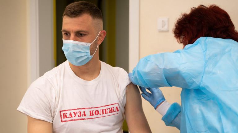 Футболистите на Ботев (Пд) също се ваксинираха