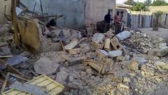 Кучета в Нигерия осуетиха терористични атаки