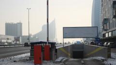 Паркингите на метрото са безплатни заради мръсния въздух