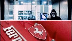 Войната между Ferrari и Philipp Plein