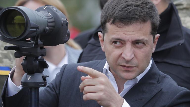 Президентът на Украйна Владимир Зеленски обяви, че държавният глава на
