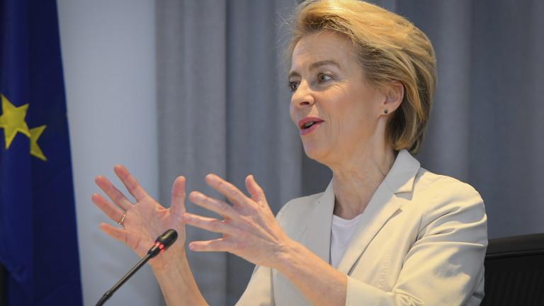 ЕС предлага 100 милиарда евро за по-бедните държави-членки за климатичен преход