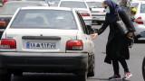 Коронавирус: Иран пак с рекордна смъртност за ден
