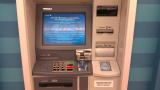 Обраха банкомат в София, крадците и заключили устройството