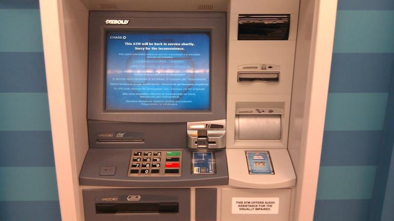Какво е бъдещето на банкоматите?
