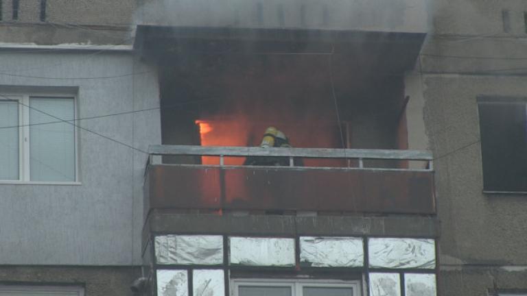 Резултат с изображение за пожар в блок