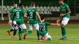 Берое победи Дунав рутинно с 2:0, домакините затвориха мача след почивката