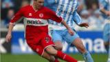 Шефилд Юнайтед победи Мидълзбро с гол в добавеното време