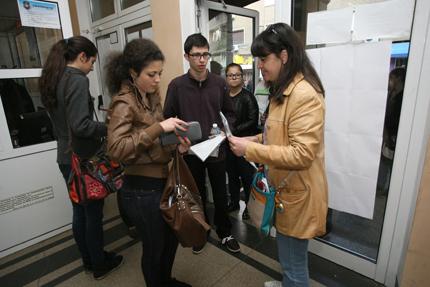 865 ученици от Варненско емигрирали с родителите си за година
