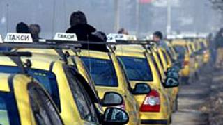 Глобяват за неправилно паркиране протестиращи таксиджии