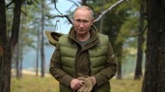 Путин: САЩ си измислиха предлог в Азия, за да напуснат договора за ядрени ракети