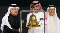 Най-голямото първично публично предлагане в историята е на път да самоубие Saudi Aramco