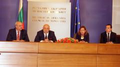 Красен Кралев: ММС и МТСП стартират проект с реално действие за развитието на младите хора в страната