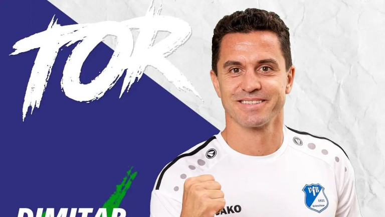 Бивш национал дебютира за новия си тим с гол и две асистенции