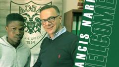 Официално: Франсис Нар подписа с кипърски отбор