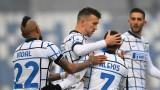 """Класически Интер нанесе първа загуба на Сасуоло в Серия """"А"""""""