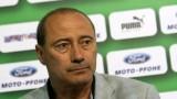 Емил Велев отново остана без отбор
