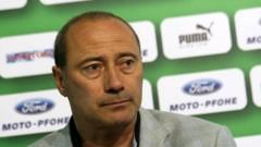 Емил Велев: Новите играчи и липсата на време не оправдават слабите игри на Левски