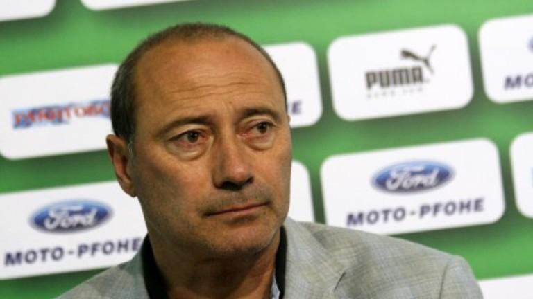 Емил Велев: Целта пред Левски трябва да е Купата на България
