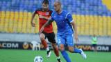 В Левски подаряват автомобил на звездата си при гол срещу ЦСКА