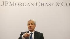Повече няма да говоря за Bitcoin, зарече се шефът на JP Morgan