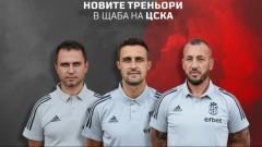 Атанас Борносузов стана треньор в отбора на ФК ЦСКА 1948