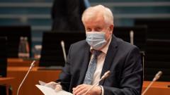 Германия забрани неонацистка група